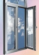 Алюминиевые окна купить